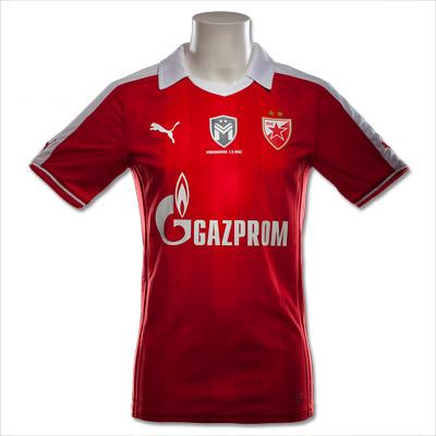 Puma red Marakana set - red jersey and shorts   YU Sport Shop 7fbaa25c6