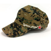 Army cap FC Red Star