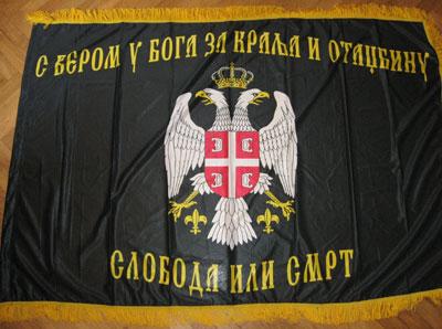 http://hrvatskifokus-2021.ga/wp-content/uploads/2015/01/zastava_dvoglavi_orao.jpg