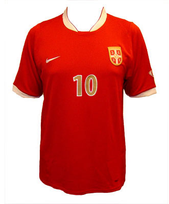 fb5b95eb42d Offical NIKE Serbian football jersey (with player`s name)   YU Sport ...